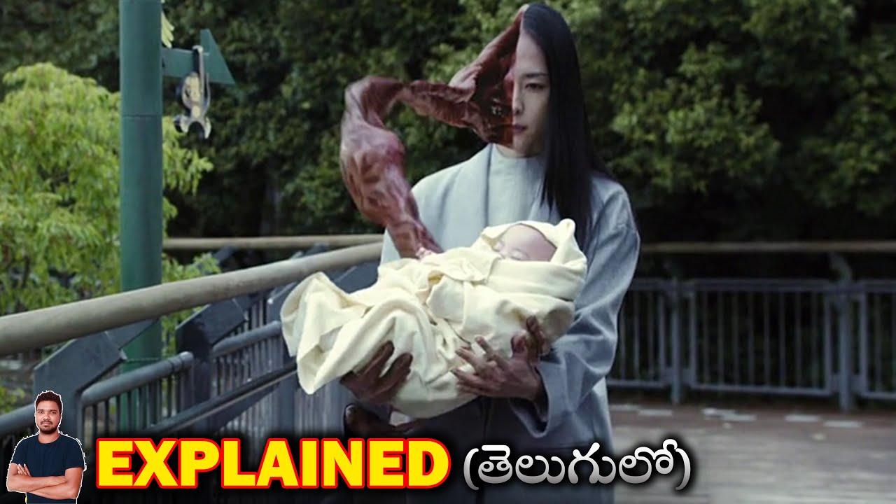 Download Parasyte part 2 Explained in Telugu|| Science fiction Action Horror Film || BTR Creations