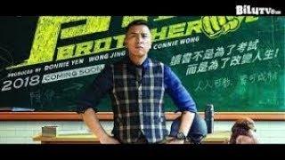 Big Brothe Đại Sư Huynh  Official Trailer  [Khởi chiếu 31.08]