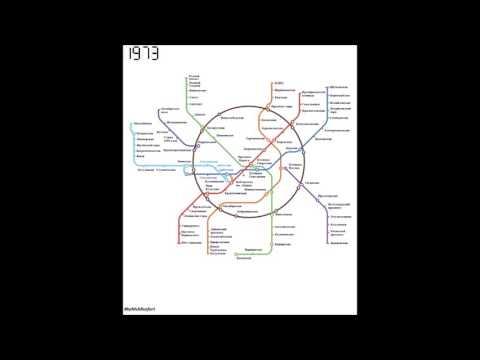 Строительство Московского метро 1935-2016 (схема)