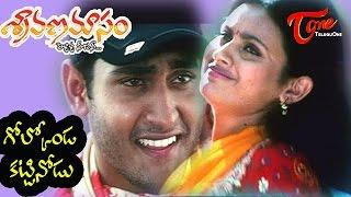 Sravana Masam Movie Songs | Golkonda Kattinodu Video Song | Karthikeya, Kalyani