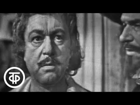 Д.Кедрин. Рембрандт (1963)