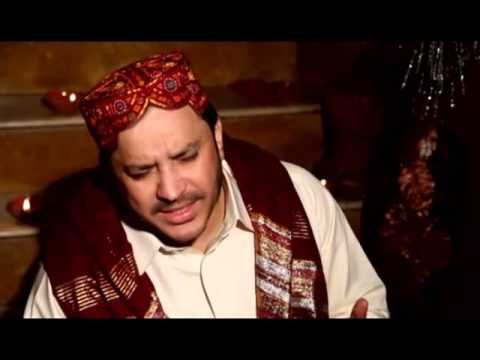 Juba Sarkar Da - Shahbaz Qamar Fareedi - OSA Official HD Video