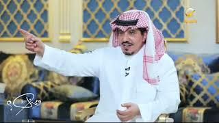 أ. طلال عبدالله الرشيد يروي قصة الحادث الذي صرح بسببه