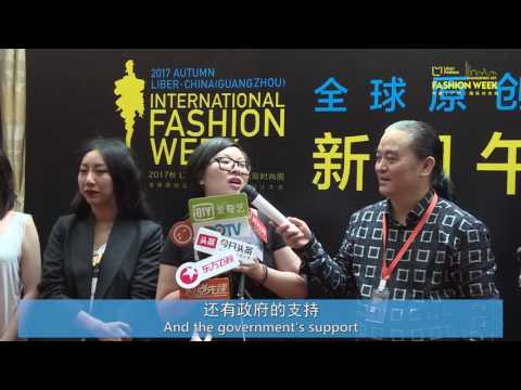 VISION DEEP——Guangzhou International Fashion Week