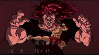 Baki the Grappler OST-The Road to Victory