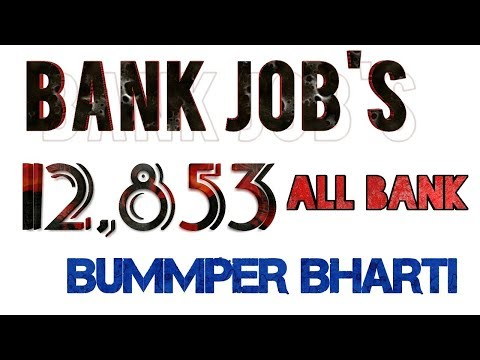 bank-jobs-2019-12,000-post