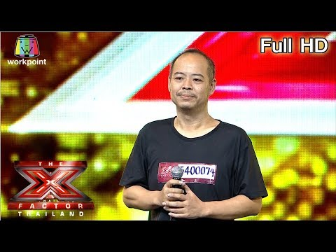 You Raise Me Up - เก่ง | The X Factor Thailand