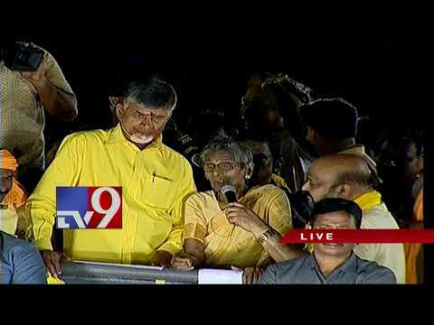 Chandrababu roadshow at Eluru - TV9