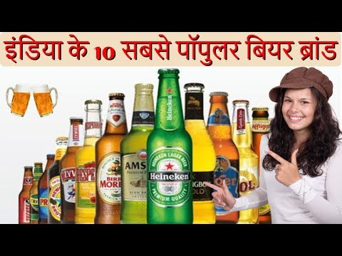 Top 10 Popular and Famous Beer Brand In India 2019 | इंडिया