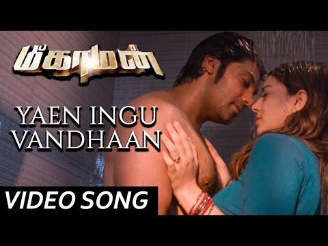 Yaen Ingu Vandhaan - Meaghamann   Video Song   Arya, Hansika Motwani   S.S.Thaman