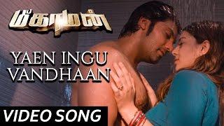 Repeat youtube video Yaen Ingu Vandhaan - Meaghamann | Video Song | Arya, Hansika Motwani | S.S.Thaman