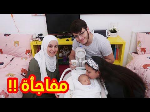 هدية عمو إبراهيم وجوان وليليان للبيبي سند
