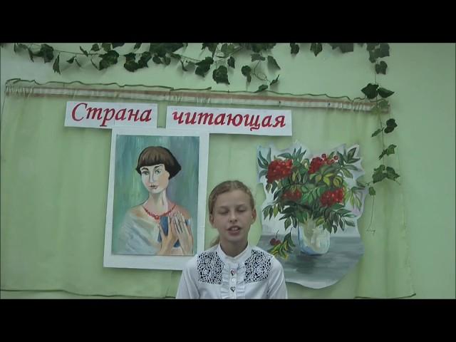 Изображение предпросмотра прочтения – АринаЯсковец читает произведение «В зале» М.И.Цветаевой