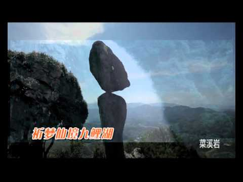 Discover Putian, Fujian, China