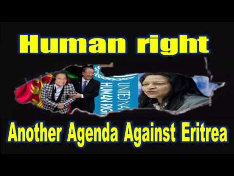 Eritrea -  UN መን እዩ ?