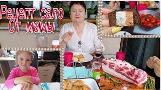 Будни Светика Влог Рецепт Сало от Мамы Сделала маникюр часть 2 1 07 21 влог буднисветика германия