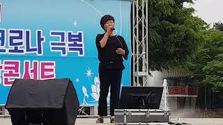 가수/문혜연/그여자의 마스카라(의림지수변무대 희망콘서트…