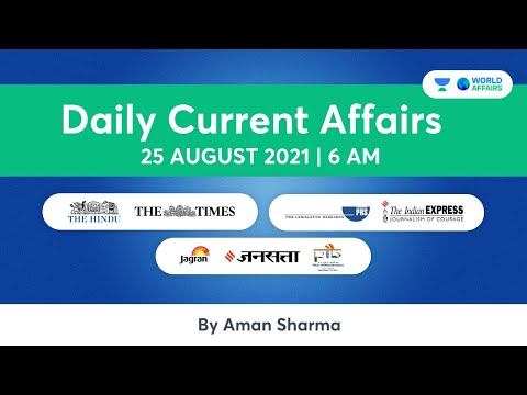 25 August 2021   Daily Current Affairs MCQs by Aman Sir