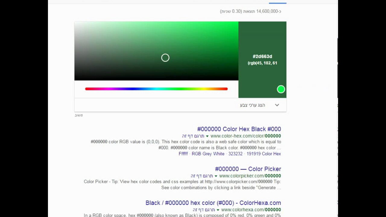 Website rgb colors - Google Color Converter Rgb Hex Cmyk