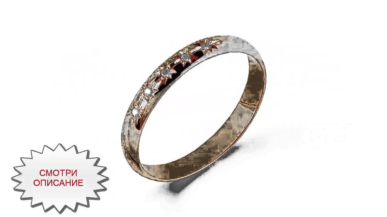 Кольца с бриллиантами 0,5 карат. # Rings with diamonds of 0.5 .