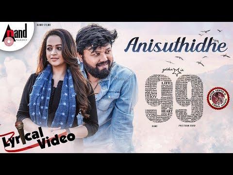99 | Anisuthidhe | Lyrical Video 2019 | Ganesh | Bhavana | Arjun Janya | Preetham Gubbi | Ramu Films