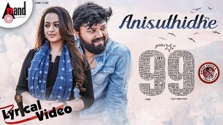 99 Anisuthidhe Lyrical 2019 Ganesh Bhavana Arjun Janya Preetham Gubbi Ramu Films