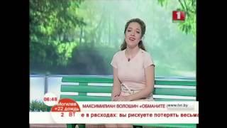 Александра Войцехович,  артистка театра Геннадия Гладкова «Территория мюзикла» читает стихотворение