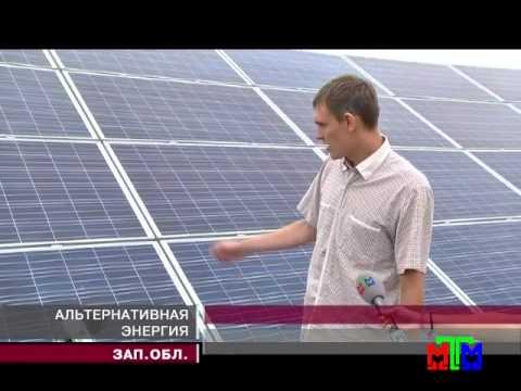 Солнечная электростанция на 1 МВт в Запорожском районе - YouTube