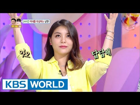 Hello Counselor - Ailee, Sam Hammington, Ahn Jihwan [ENG/THA