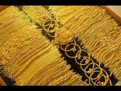 ราคาทองลดฮวบ250บ. รูปพรรณขาย18,800
