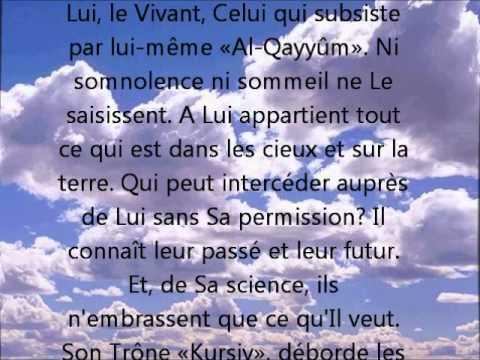 Ayat Kursi French Translation Wmv Youtube