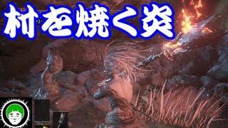 【ダークソウル3】驚異の筋力99!!歌舞伎マンのDLC初見攻略 part3 thumbnail