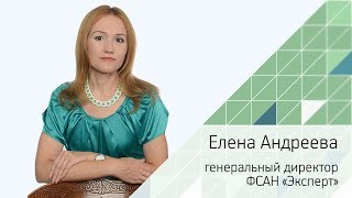 Почему я смотрю РБК. Елена Андреева