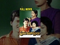 Prema Murthulu Telugu Full Movie || Sobhan Babu, Lakshmi