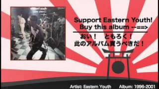 buy this album @ amazon.co.jp] http://www.amazon.co.jp/1996-2001-ea...
