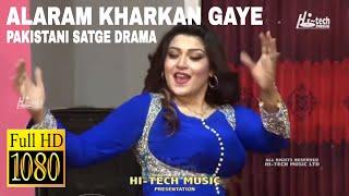 ALARAM KHARKAN GAYE (PROMO) -  (2019 NEW DRAMA) PAKISTANI PUNJABI STAGE DRAMA - HI-TECH MUSIC
