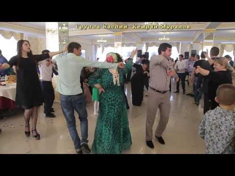 Кемран Мурадов Группа Каспий -Песня на даргинском свадьба в 2016 лезгинские песни