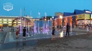 10.08.2018 Ачинск. Заработал новый фонтан на площади ДК - вечером