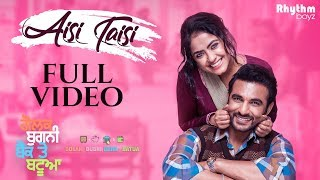 Aisi Taisi (Full Video) | Amrinder Gill | Haris...
