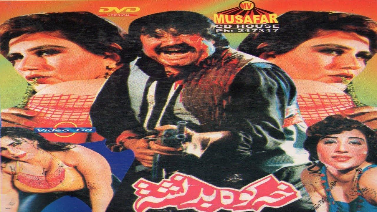 Kha Kawa Bad Neshta  Pashto Full Movie  Pashto Old Movie -8297