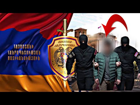 ՇՏԱՊ ԼՈՒՐ...Իրական «ադրբեջանական լրտեսները» Երևանում