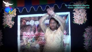 Andharu mechina And halata ara|Latest Children's Christmas Dance Song
