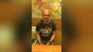 Арест сантехника - серийного маньяка из Подмосковья.
