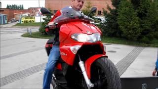Ловушка ТР 131  convert video online com