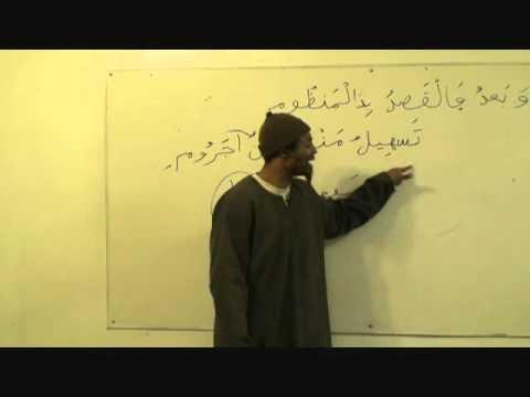 Arabic grammar (Al Ajrumiyah) lesson 1