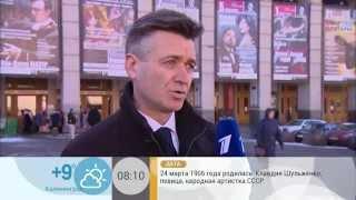 О том что делать, если не выплачивают зарплату - заместитель руководителя Роструда И.И. Шкловец