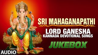 Lord Ganesha Devotional Songs ► Sri Maha Ganapathi || Kannada Devotional Songs Jukebox