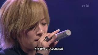 浜崎あゆみ - SEASONS
