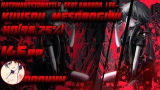 Osu! Ooohhh 146pp! NateWantsToBattle feat. Amanda Lee-Kuusou Mesorogiwi[Extreme]+HD(Ripple)