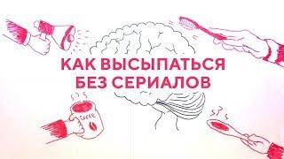 Мультик про сон для Lively.ru